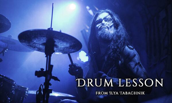 perks drum lesson